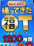 b0055385_23195530.jpg