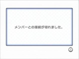 f0194591_13312780.jpg