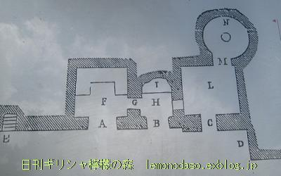 c0010496_2153643.jpg