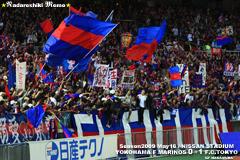 マリノスvsFC東京 東京ゴール裏