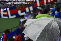 第15回 多摩川クラシコ 雨