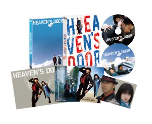 7月15日(水)「ヘブンズ・ドア」DVD発売決定!_f0183800_21241976.jpg