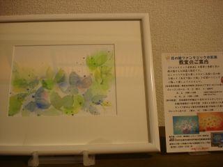 コーヒーストーリー・ニシナ屋のイベント紹介!_e0166301_2346874.jpg