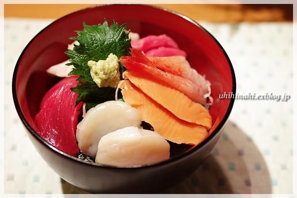 そらまめとおからのサラダ と 海鮮丼_f0179404_21502456.jpg