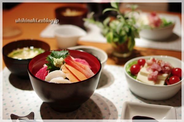 そらまめとおからのサラダ と 海鮮丼_f0179404_2151643.jpg