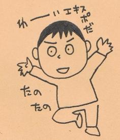 b0116425_11183254.jpg
