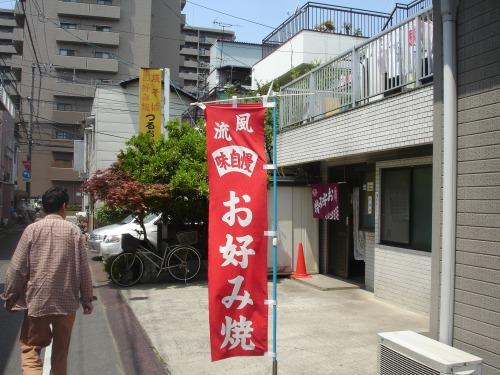 昭和ノスタルジック_b0132530_17345392.jpg