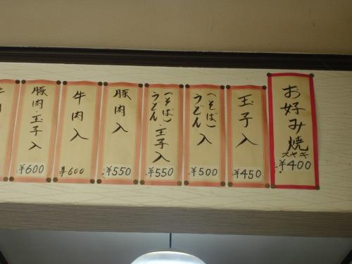 昭和ノスタルジック_b0132530_1749178.jpg