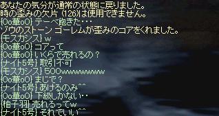 c0184434_203318.jpg