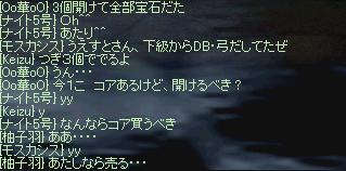 c0184434_20352214.jpg