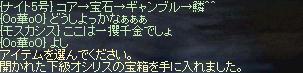 c0184434_2039432.jpg