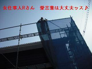 完成_f0031037_21571774.jpg