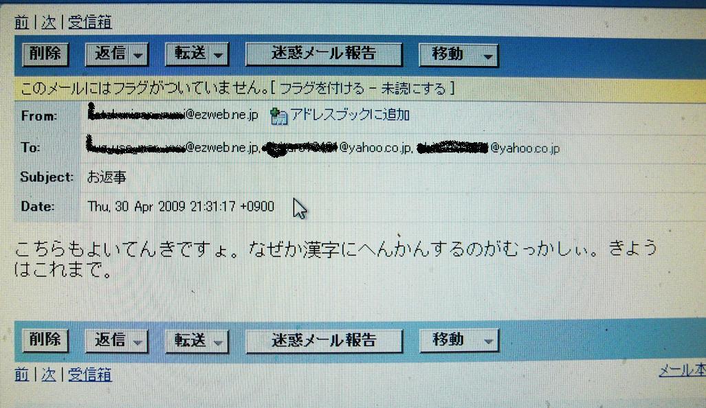 c0119140_14134498.jpg