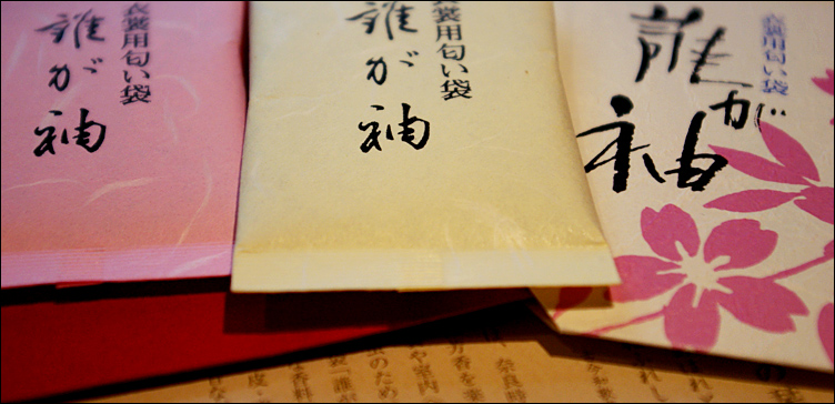 京都店家介紹 ── 香道、美妝_c0073742_18424417.jpg