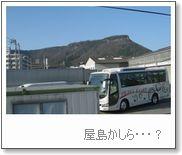b0082747_10151511.jpg