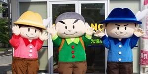 丹沢はだの三兄弟、秦野市長を表敬訪問!!_c0171849_173192.jpg