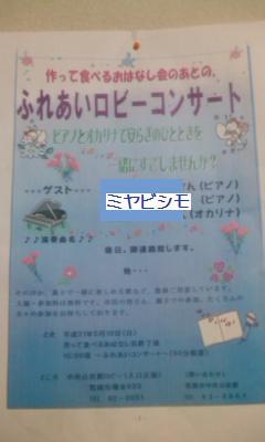 b0115751_2285778.jpg