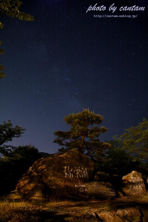 紀行) 広島県 西部のダムめぐり_f0091955_440468.jpg