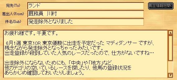 b0147360_17244264.jpg