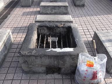 BBQ@深水湾_e0155771_15404973.jpg
