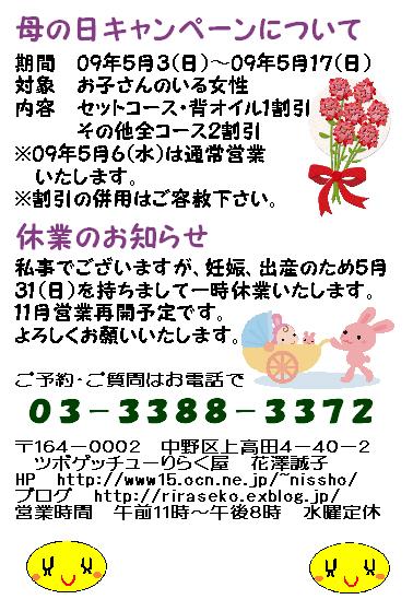 f0115484_159087.jpg