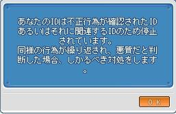 d0148092_15525964.jpg