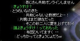 f0110998_1163520.jpg