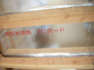 f0191999_17534214.jpg