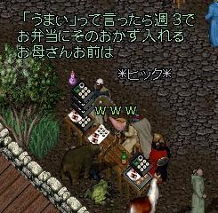 e0068900_9181890.jpg