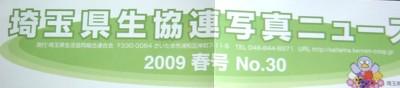 b0135601_1054374.jpg