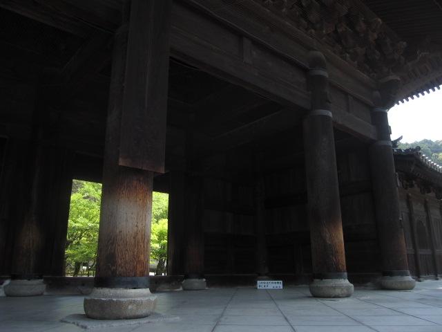 京都観光ダイジェストその1_b0042308_12285390.jpg