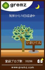 e0114015_13525828.jpg