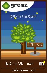 e0114015_13535021.jpg