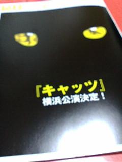 b0030935_21352892.jpg