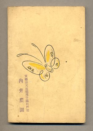 b0081843_19575211.jpg