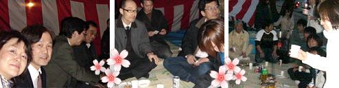 2009年4月交流会レポート    サポーター:門田_e0130743_321263.jpg