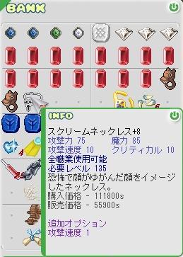 b0043454_15214062.jpg