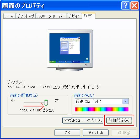 b0157260_22333432.jpg