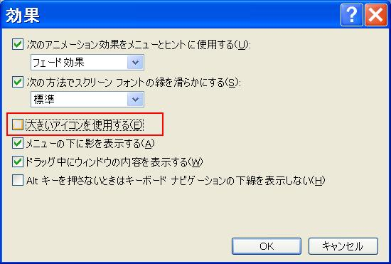 b0157260_22523780.jpg