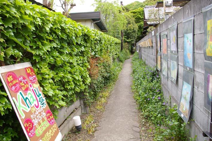 北鎌倉の神々大健闘!カジュ祭で16部販売_c0014967_163139.jpg