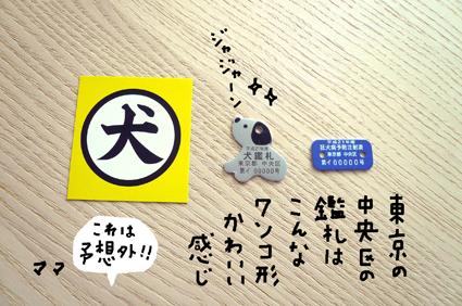 f0170072_18365927.jpg