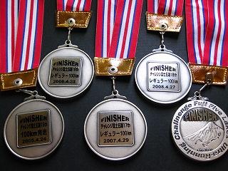消えたメダル_d0074474_15464367.jpg