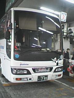 西鉄バスはかた号_e0013178_0553876.jpg