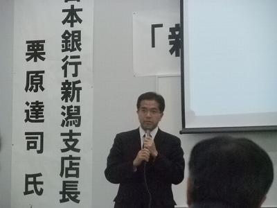 南魚沼経済セミナー  国道17号浦佐バイバス地元説明会_f0019487_12283588.jpg