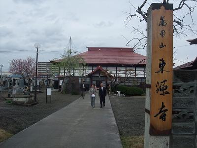 「直江兼続公生誕の地」議員会研修_f0019487_7441938.jpg