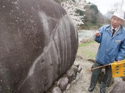 「直江兼続公生誕の地」議員会研修_f0019487_8583220.jpg
