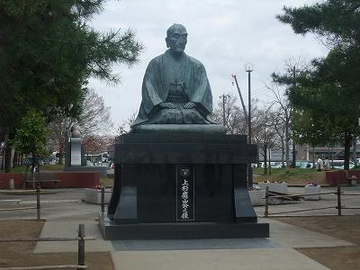 「直江兼続公生誕の地」議員会研修_f0019487_95186.jpg