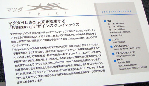 a0047200_201142.jpg