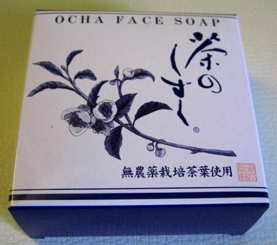 茶のしずく_b0083801_0581883.jpg