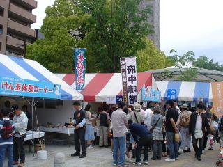 フラワーフェスティバル開催!コーヒーストーリーは営業してます!!_e0166301_16303250.jpg
